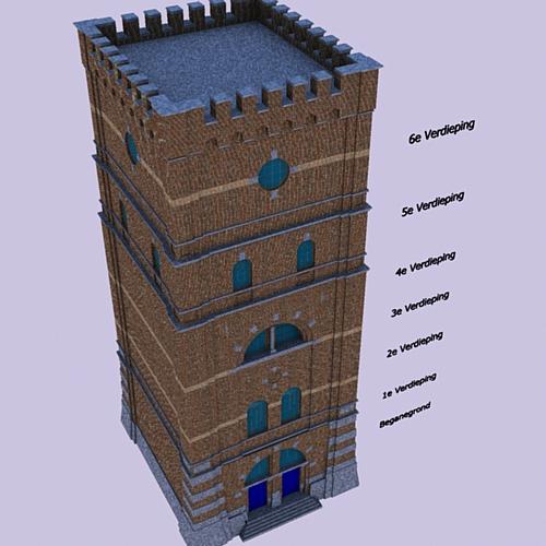 2D tekening watertoren Den Bosch
